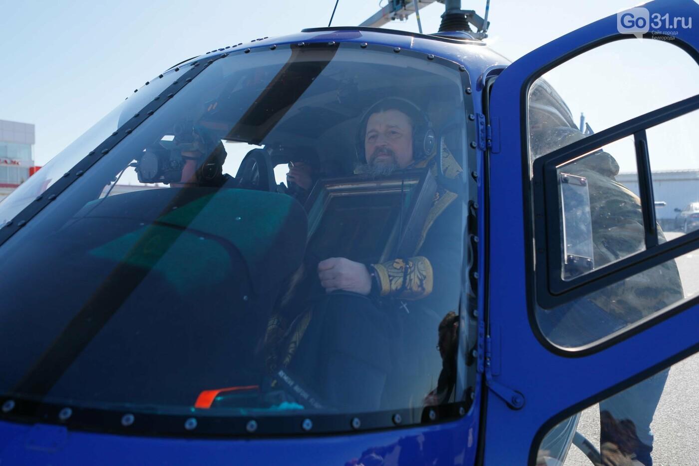 Владыка Иоанн совершил воздушный крестный ход над Белгородской областью, фото-11