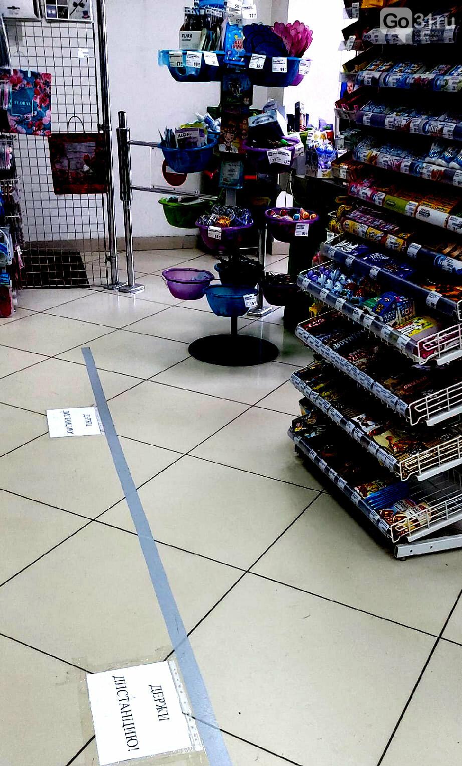Карантинные хроники. В магазинах – больше масок и дистанции, фото-2, Фото: Надежда Саушина