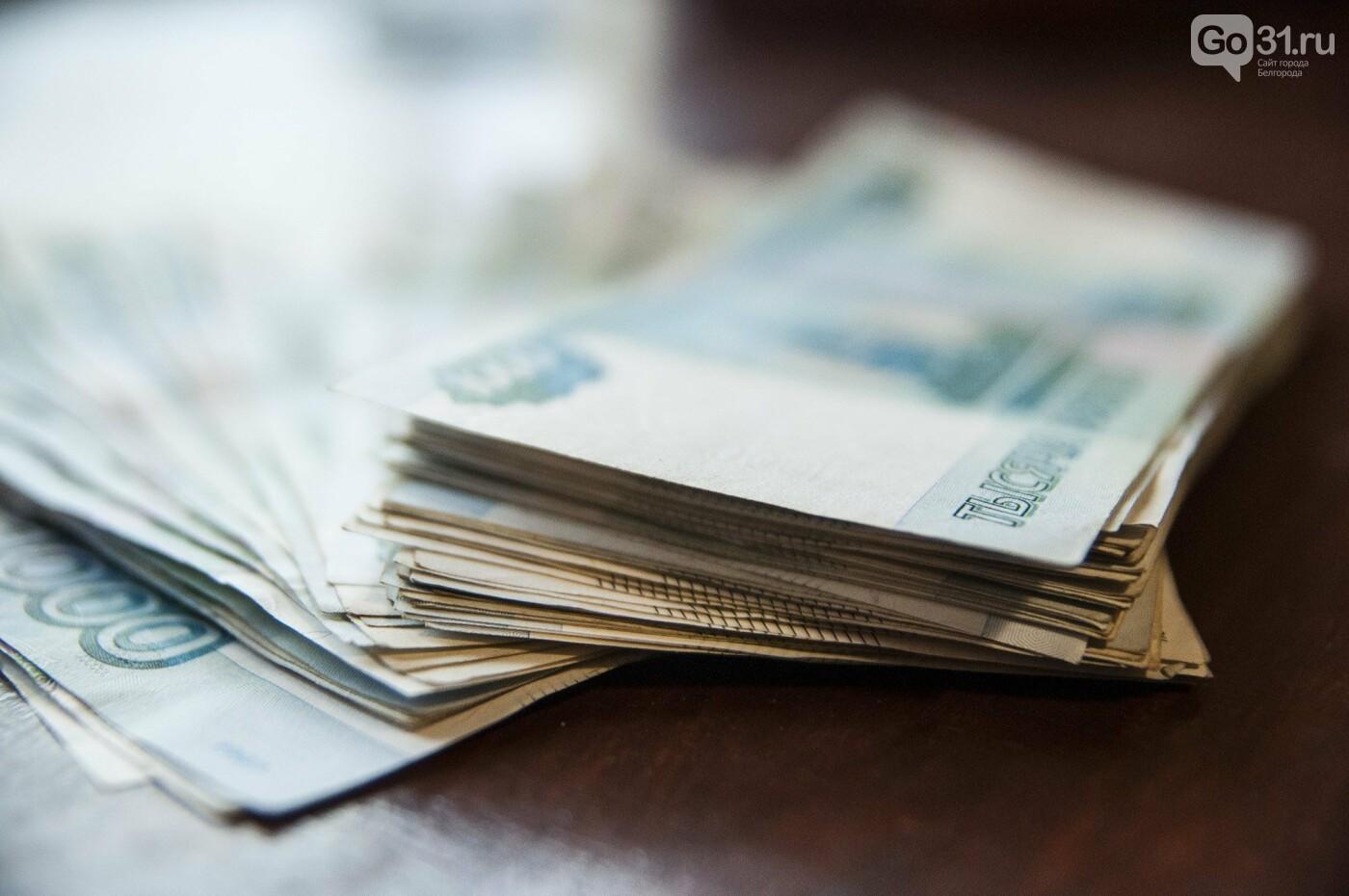 Карты, деньги, безопасность. Как не заразиться через банкноты и пластик, фото-1