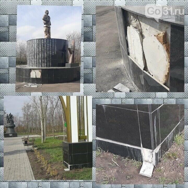 Халтура или придирки? В Новом Осколе памятник ветеранам стал причиной неразберихи, фото-1
