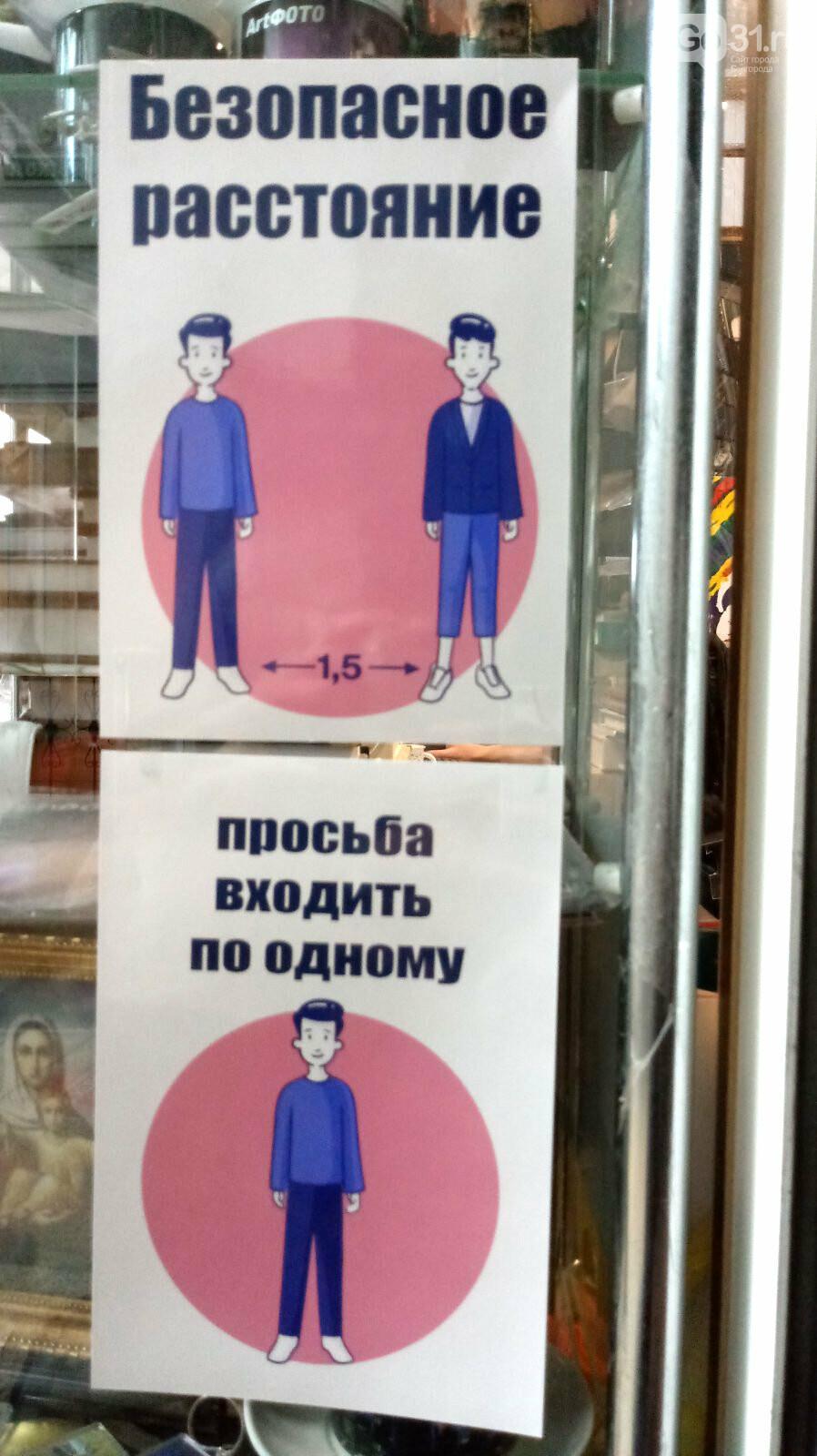 Как бизнес? «Когда в магазине вводили дистанцию, люди смеялись. Теперь перестали», фото-3