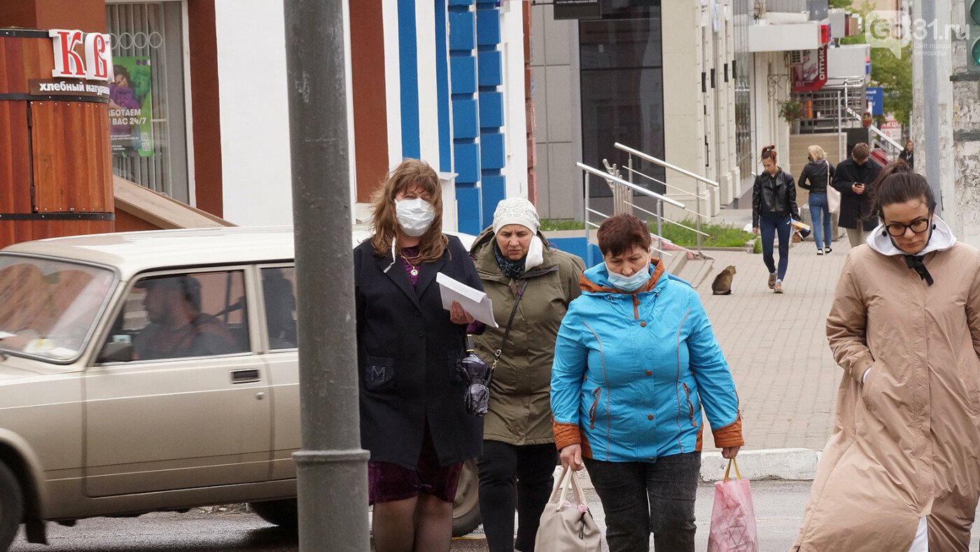 Ниже плинтуса. В Белгороде рекордно упал индекс самоизоляции, фото-10, Фото: Сергей Егоров