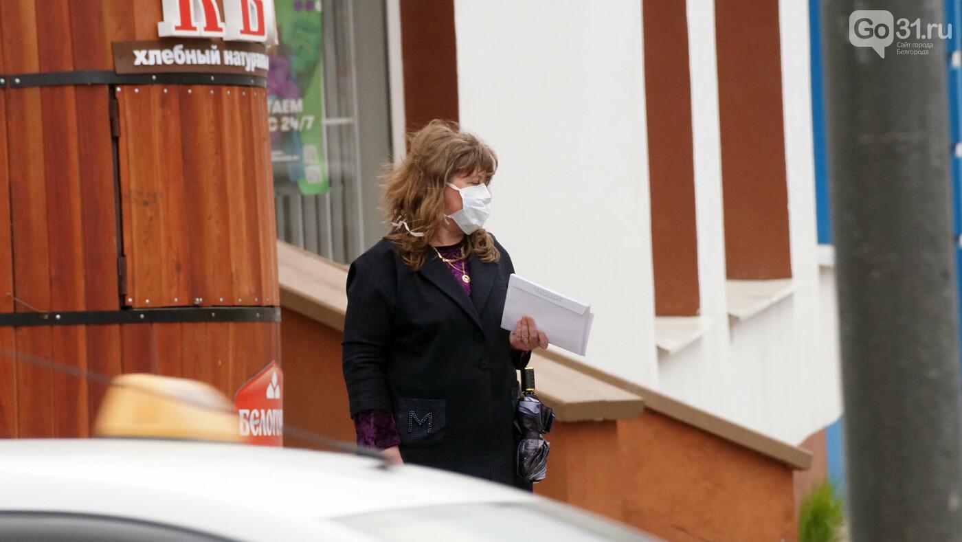 Ниже плинтуса. В Белгороде рекордно упал индекс самоизоляции, фото-11, Фото: Сергей Егоров