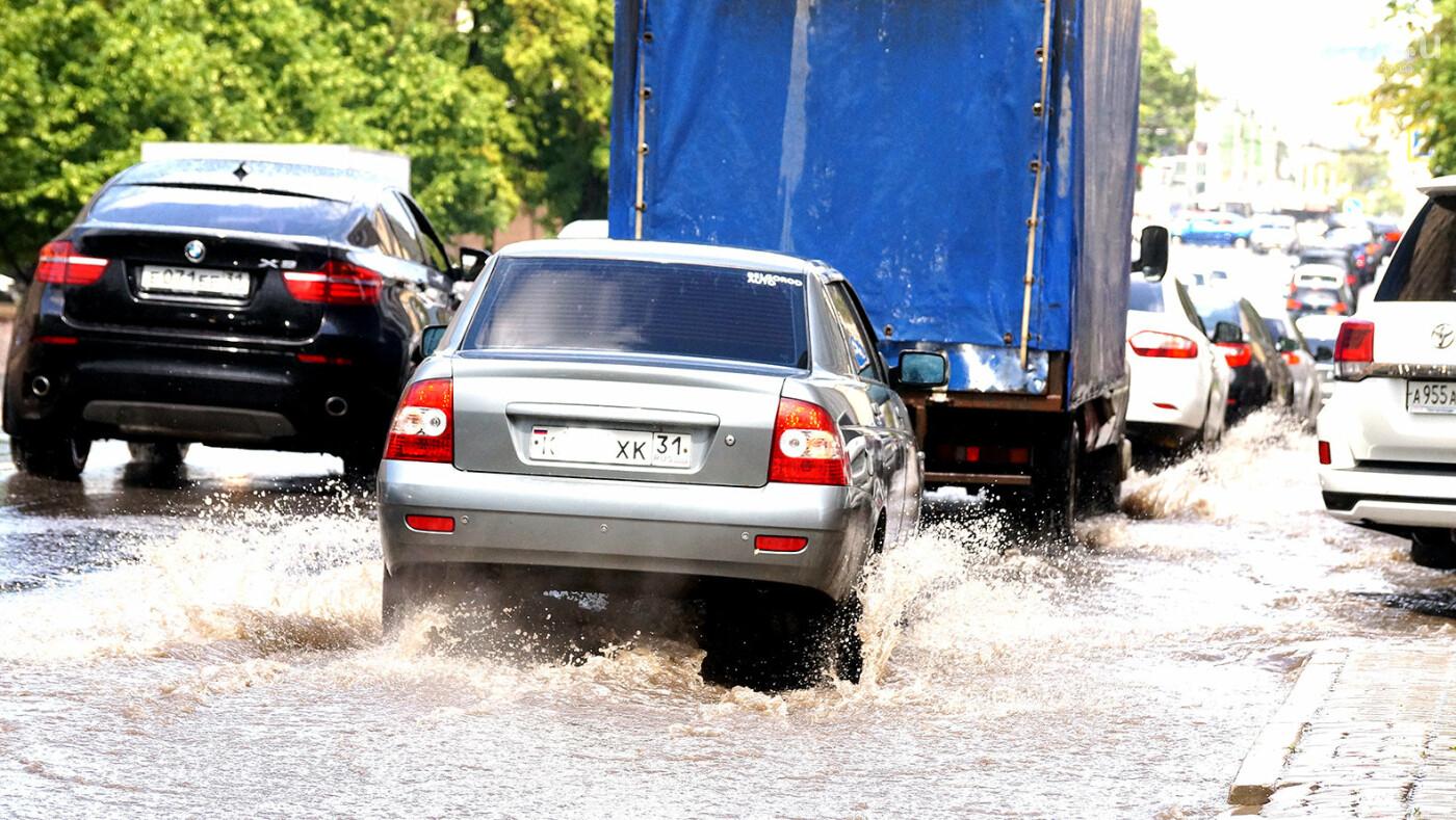 Сильный дождь проверил на прочность новую ливнёвку в центре Белгорода, фото-5