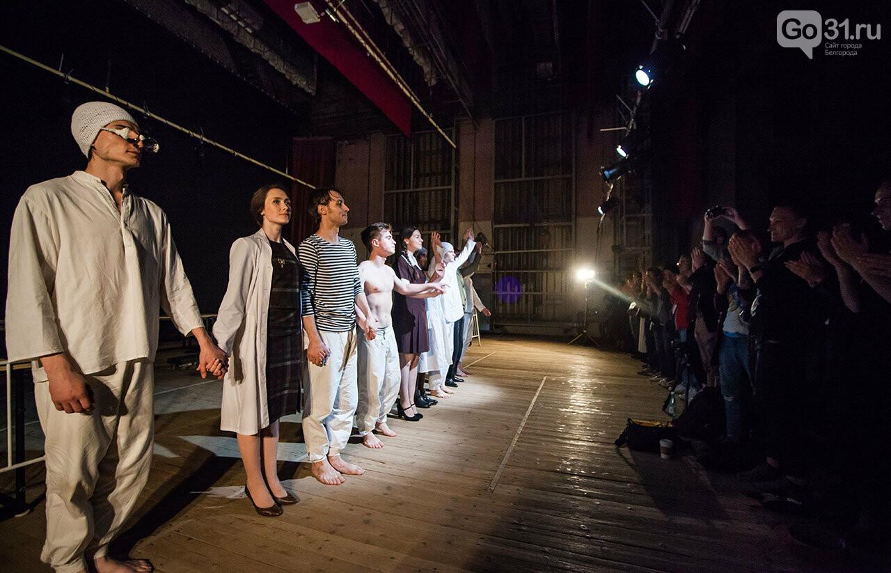 Театр «Новая сцена-2» просит белгородцев помочь провести 5-й фестиваль «Наш кислород», фото-1