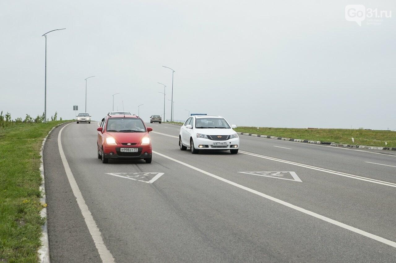 Как повлиял карантин на дорожную обстановку в Белгородской области, фото-1