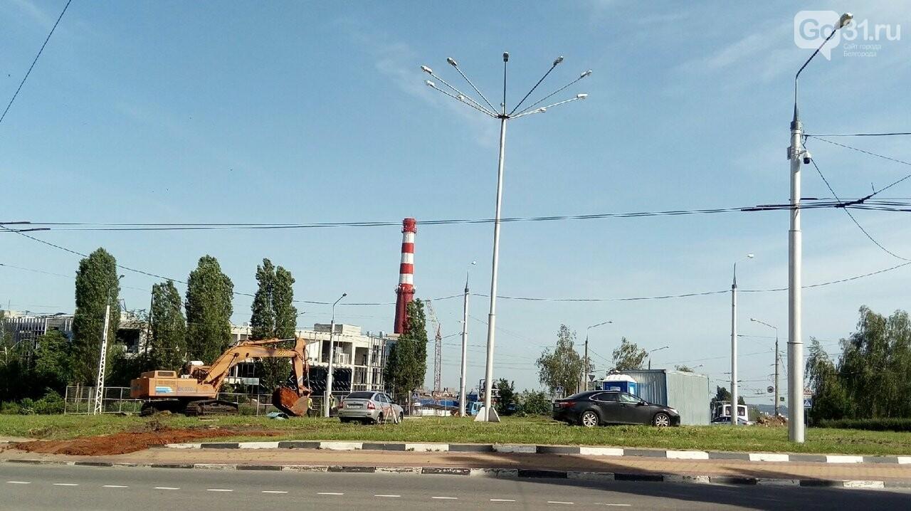 В Белгороде ликвидируют ещё одну кольцевую развязку, фото-1