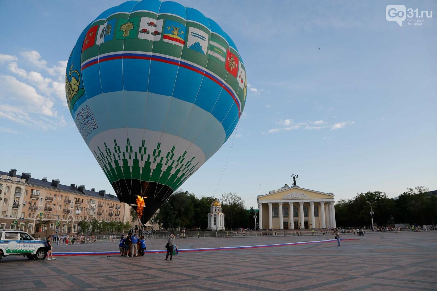 Над Белгородом пролетел аэростат с гигантским триколором, фото-19, Фото: Антон Вергун