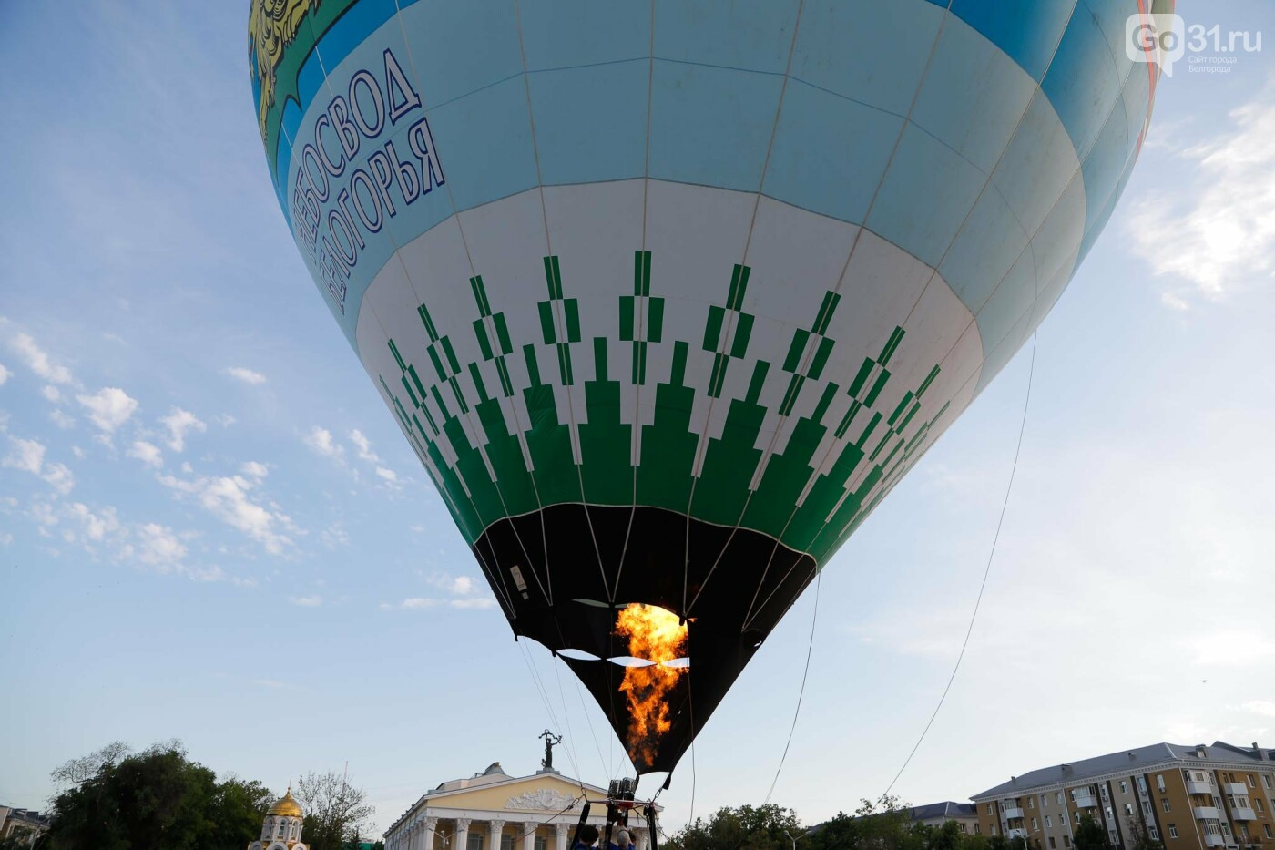 Над Белгородом пролетел аэростат с гигантским триколором, фото-21, Фото: Антон Вергун