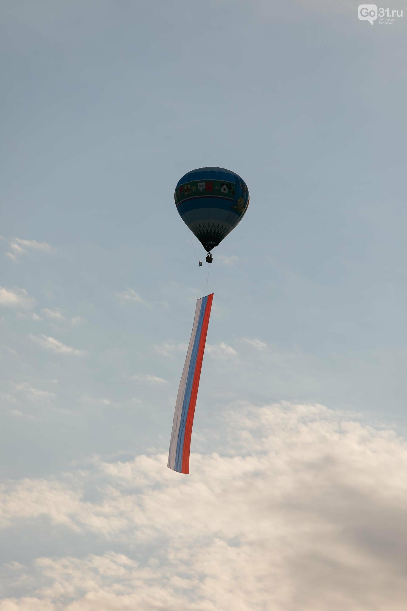 Над Белгородом пролетел аэростат с гигантским триколором, фото-25, Фото: Антон Вергун