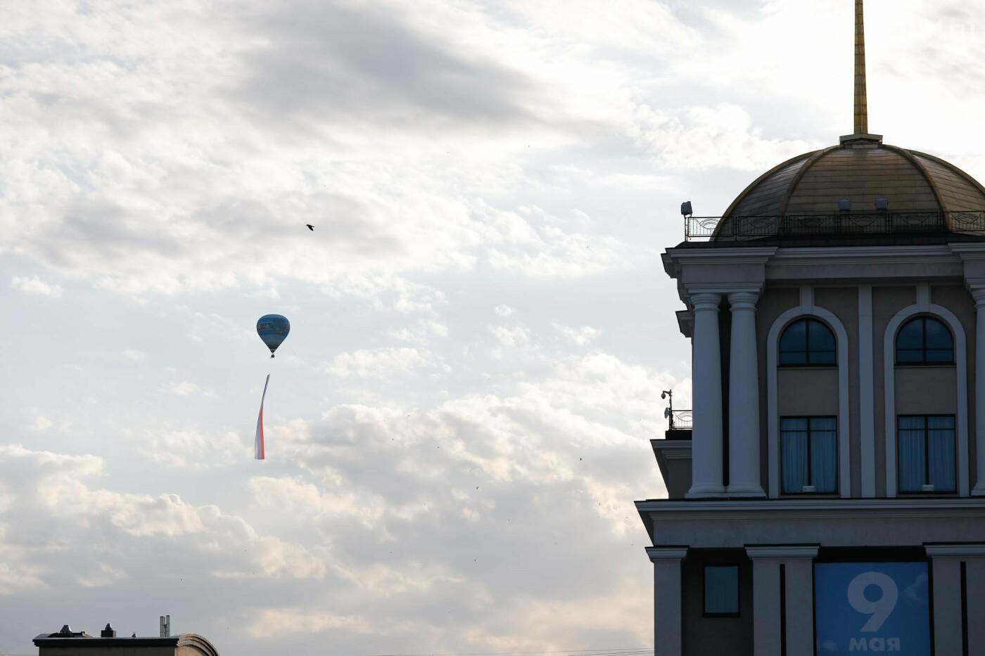 Над Белгородом пролетел аэростат с гигантским триколором, фото-26, Фото: Антон Вергун
