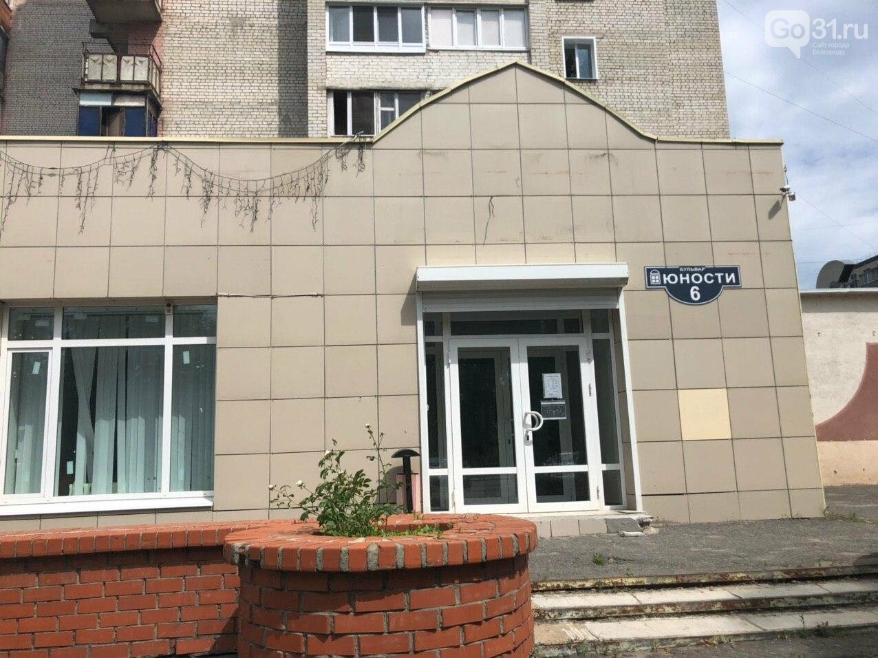 Жители Белгорода протестуют против строительства магазина во дворе многоэтажек, фото-2
