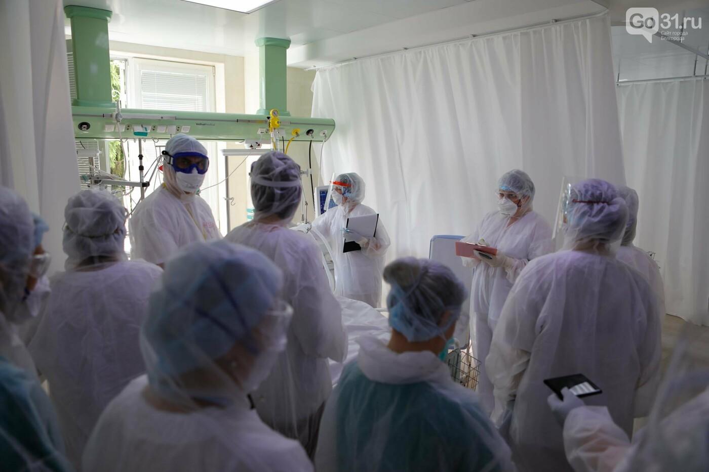 Что происходит в ковид-госпитале Белгорода. Фоторепортаж из «красной» зоны, фото-8, Фото: Антон Вергун