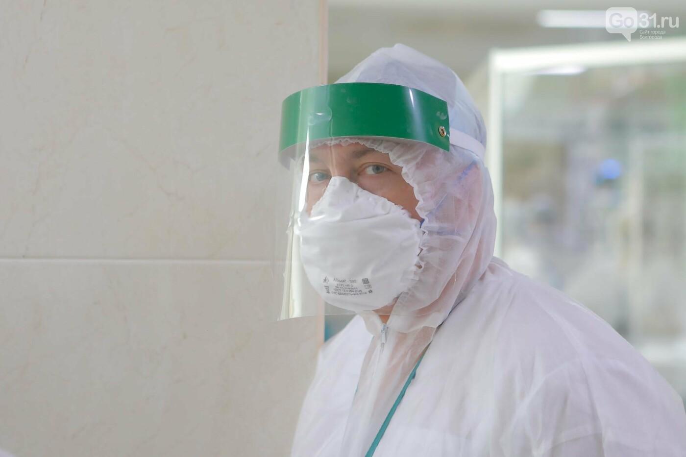 Что происходит в ковид-госпитале Белгорода. Фоторепортаж из «красной» зоны, фото-9, Фото: Антон Вергун