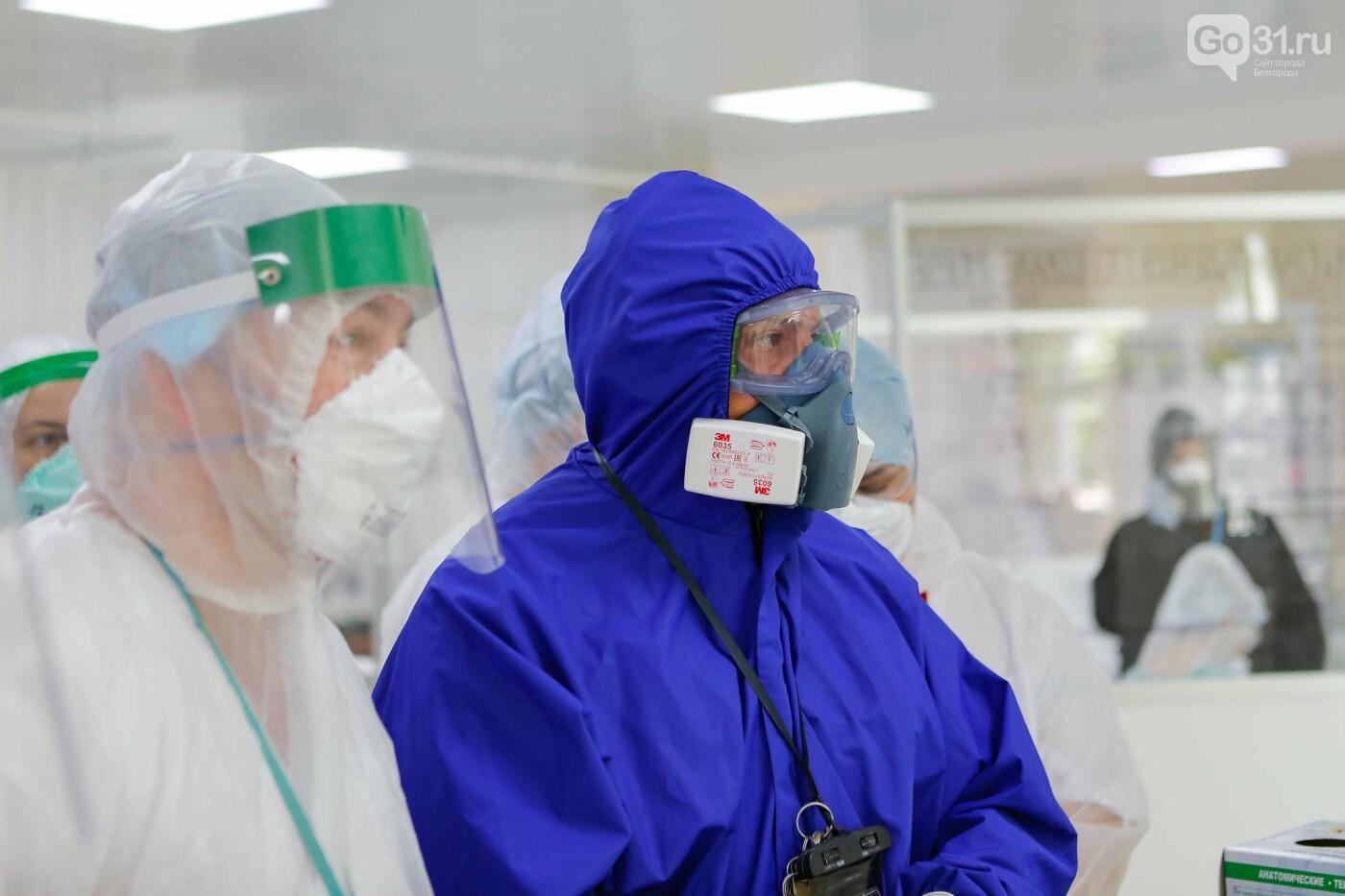 Что происходит в ковид-госпитале Белгорода. Фоторепортаж из «красной» зоны, фото-14, Фото: Антон Вергун