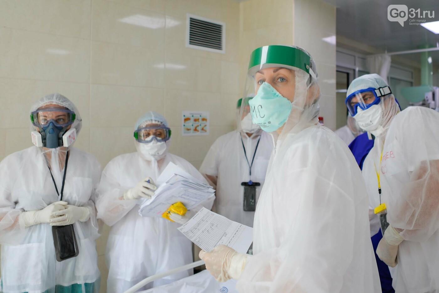 Что происходит в ковид-госпитале Белгорода. Фоторепортаж из «красной» зоны, фото-16, Фото: Антон Вергун