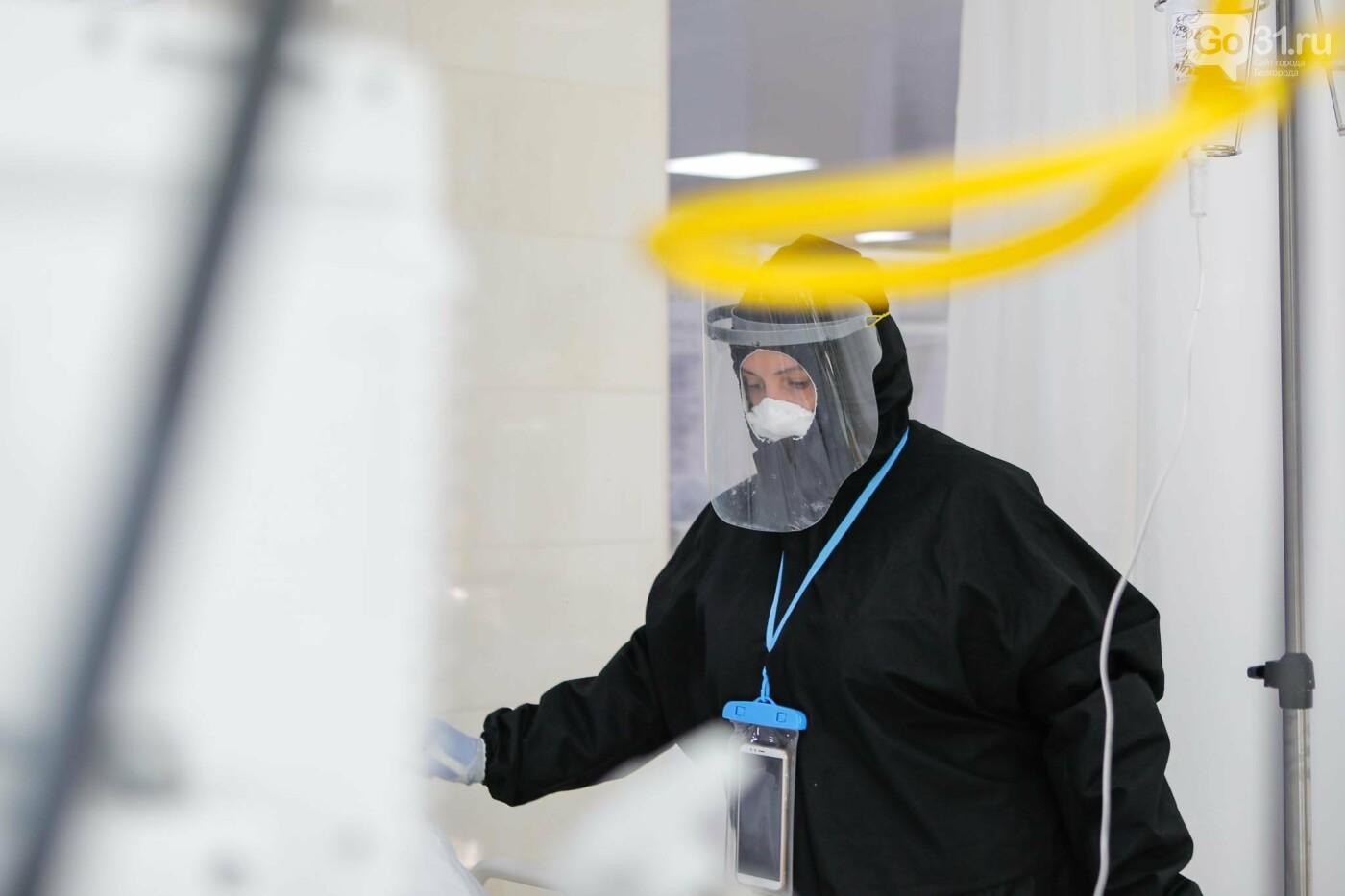 Что происходит в ковид-госпитале Белгорода. Фоторепортаж из «красной» зоны, фото-19, Фото: Антон Вергун