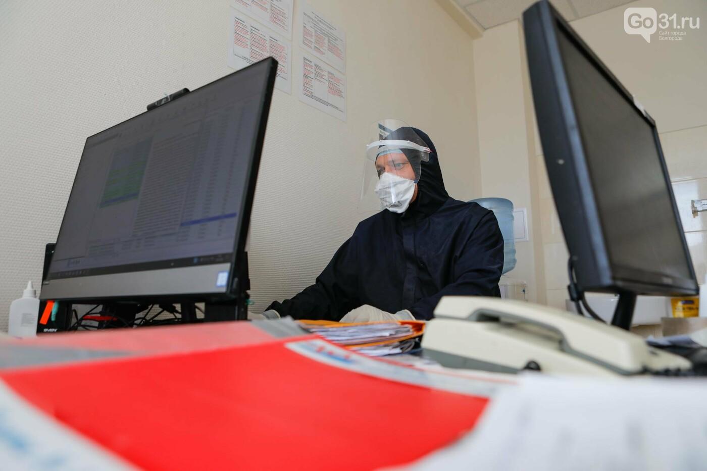 Что происходит в ковид-госпитале Белгорода. Фоторепортаж из «красной» зоны, фото-51, Фото: Антон Вергун