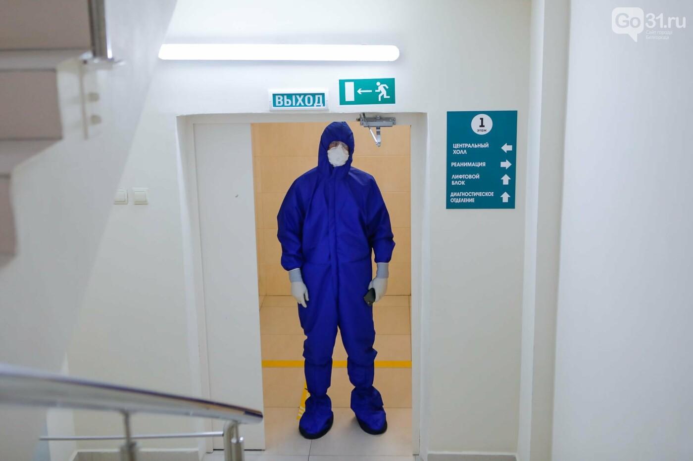 Что происходит в ковид-госпитале Белгорода. Фоторепортаж из «красной» зоны, фото-54, Фото: Антон Вергун
