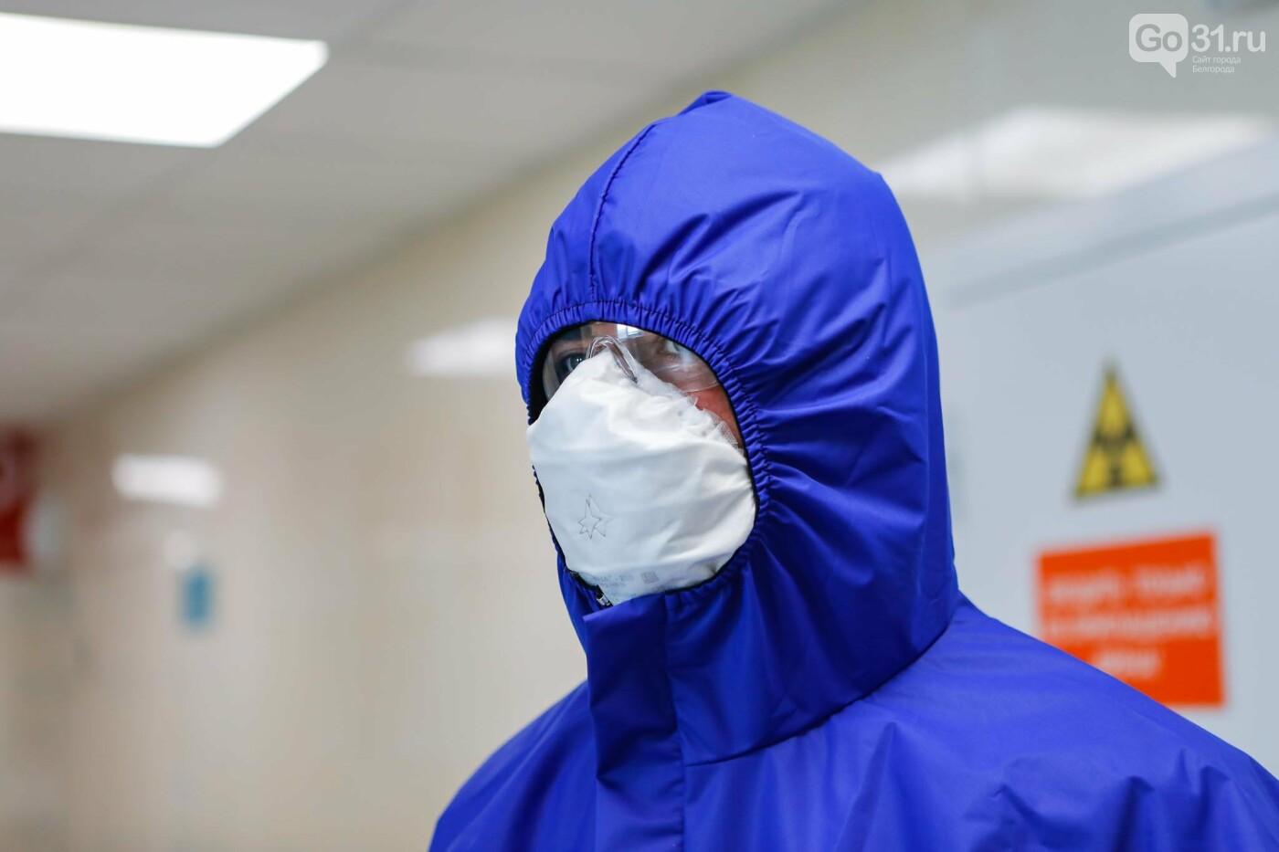 Что происходит в ковид-госпитале Белгорода. Фоторепортаж из «красной» зоны, фото-57, Фото: Антон Вергун