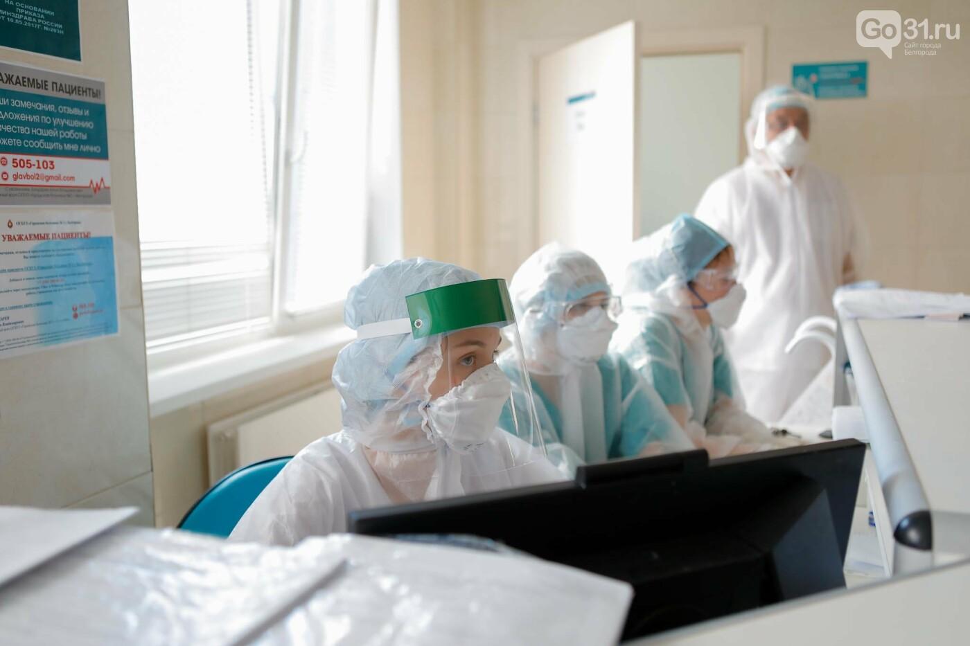Что происходит в ковид-госпитале Белгорода. Фоторепортаж из «красной» зоны, фото-59, Фото: Антон Вергун