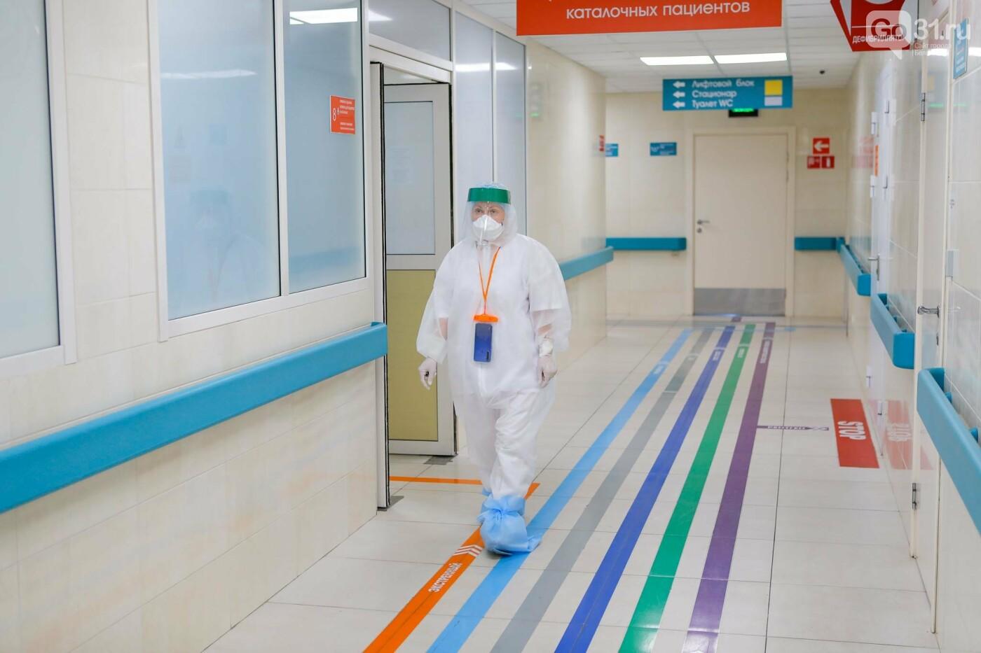 Что происходит в ковид-госпитале Белгорода. Фоторепортаж из «красной» зоны, фото-61, Фото: Антон Вергун