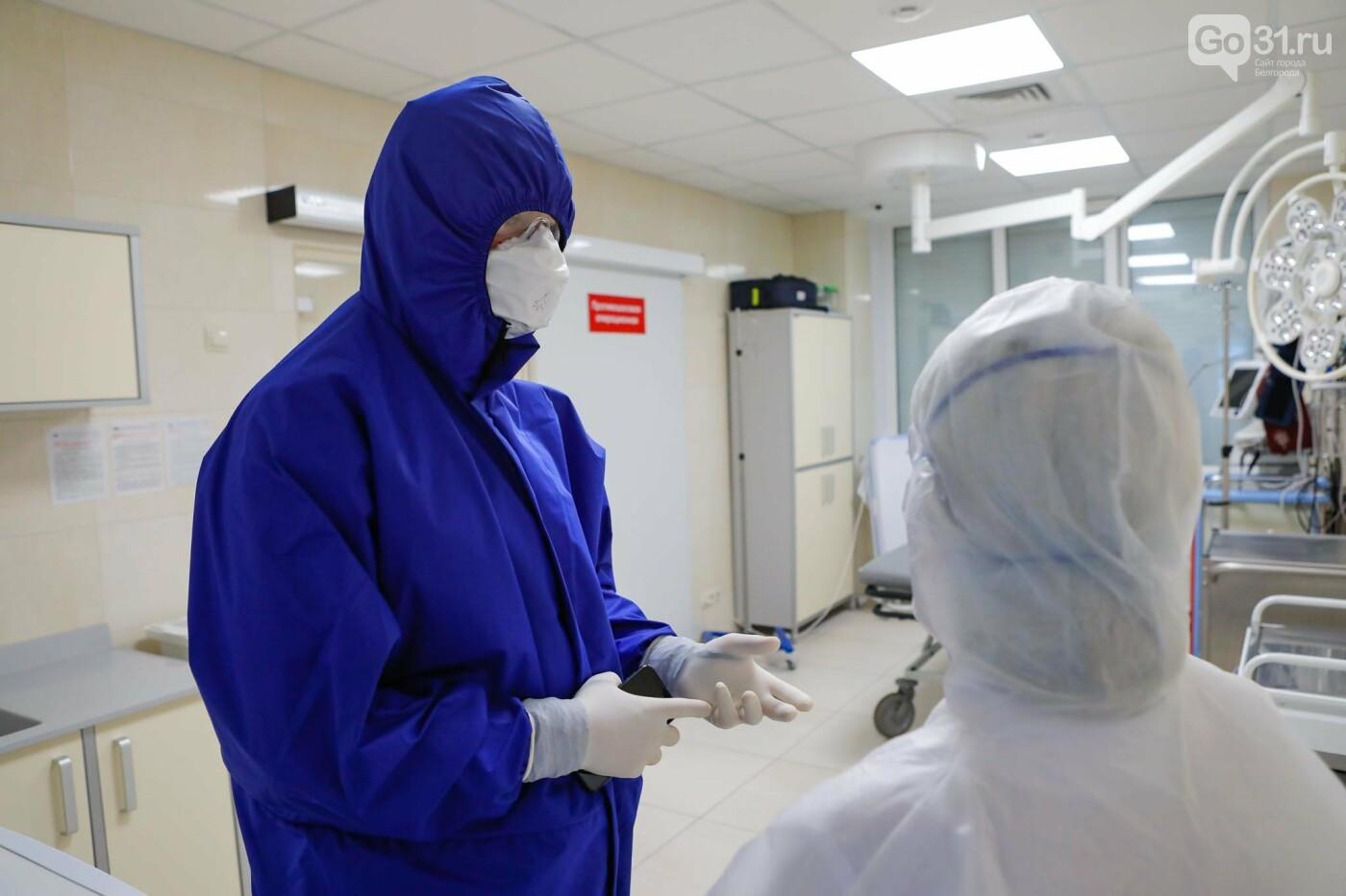 Что происходит в ковид-госпитале Белгорода. Фоторепортаж из «красной» зоны, фото-66, Фото: Антон Вергун