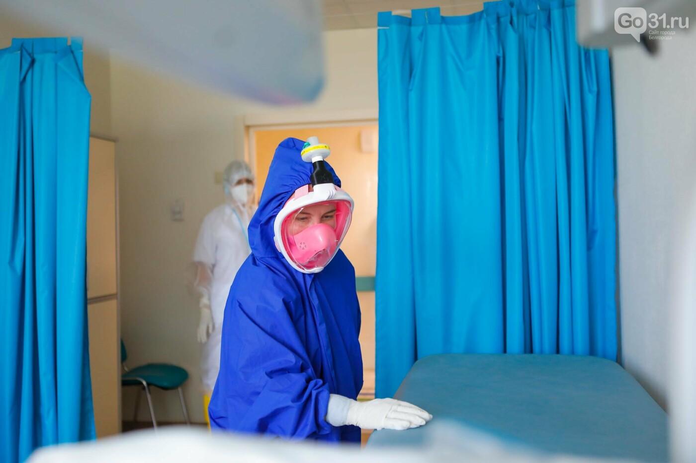 Что происходит в ковид-госпитале Белгорода. Фоторепортаж из «красной» зоны, фото-69, Фото: Антон Вергун