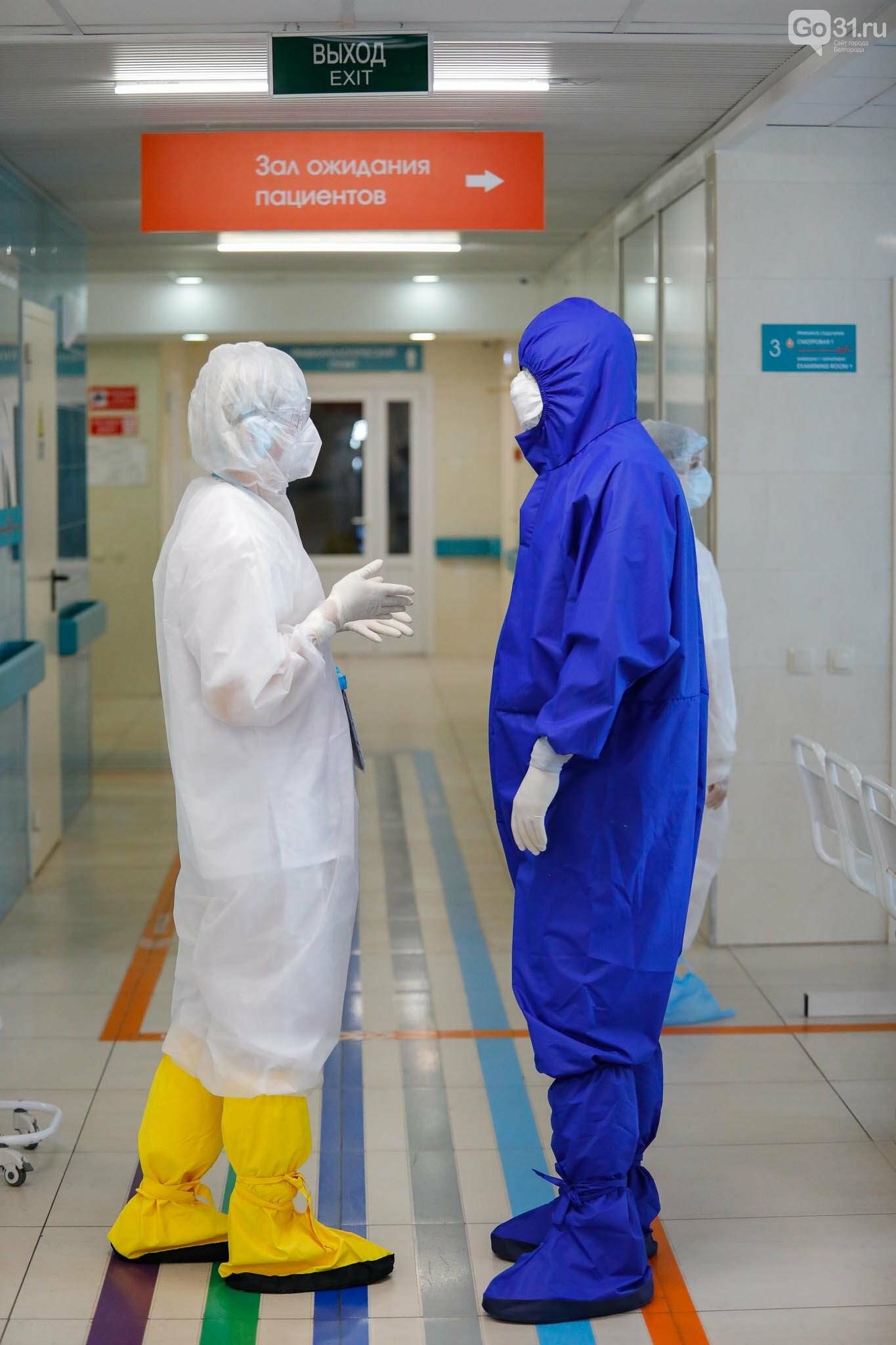 Что происходит в ковид-госпитале Белгорода. Фоторепортаж из «красной» зоны, фото-72, Фото: Антон Вергун
