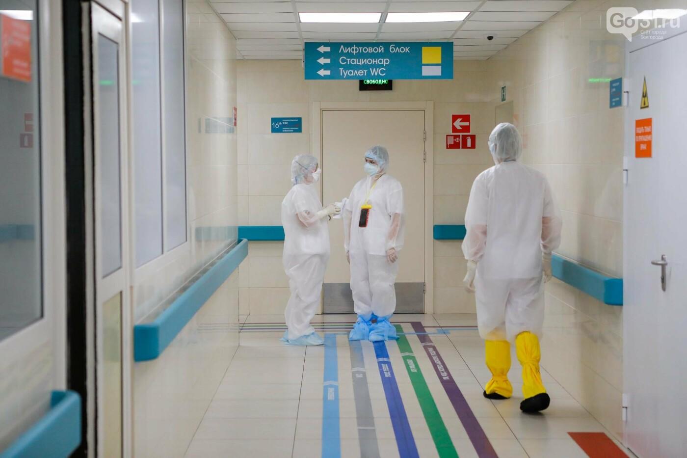 Что происходит в ковид-госпитале Белгорода. Фоторепортаж из «красной» зоны, фото-77, Фото: Антон Вергун