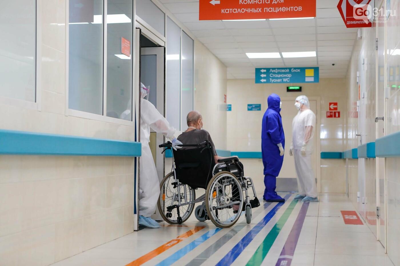 Что происходит в ковид-госпитале Белгорода. Фоторепортаж из «красной» зоны, фото-78, Фото: Антон Вергун