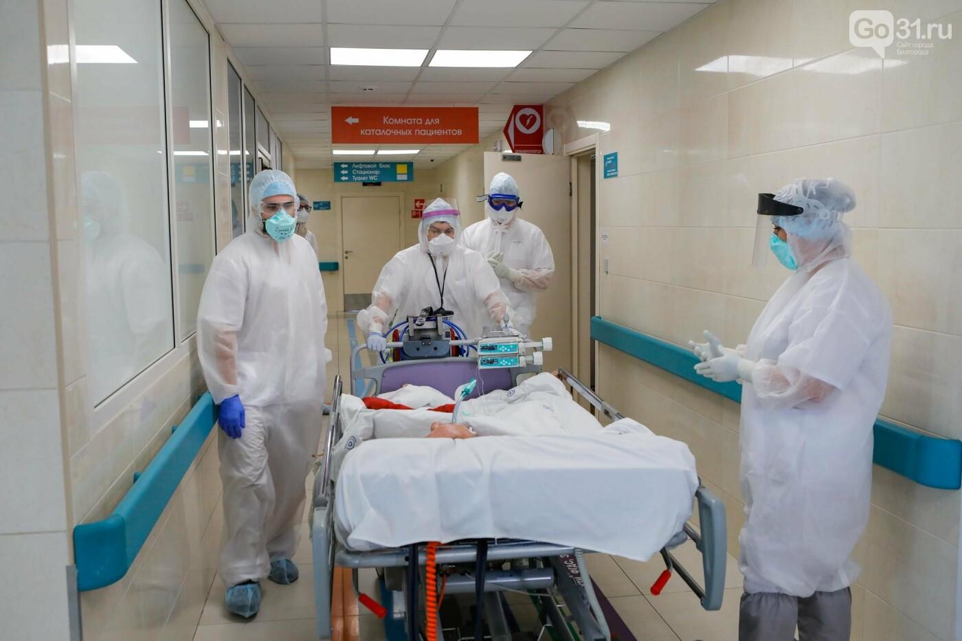 Что происходит в ковид-госпитале Белгорода. Фоторепортаж из «красной» зоны, фото-80, Фото: Антон Вергун