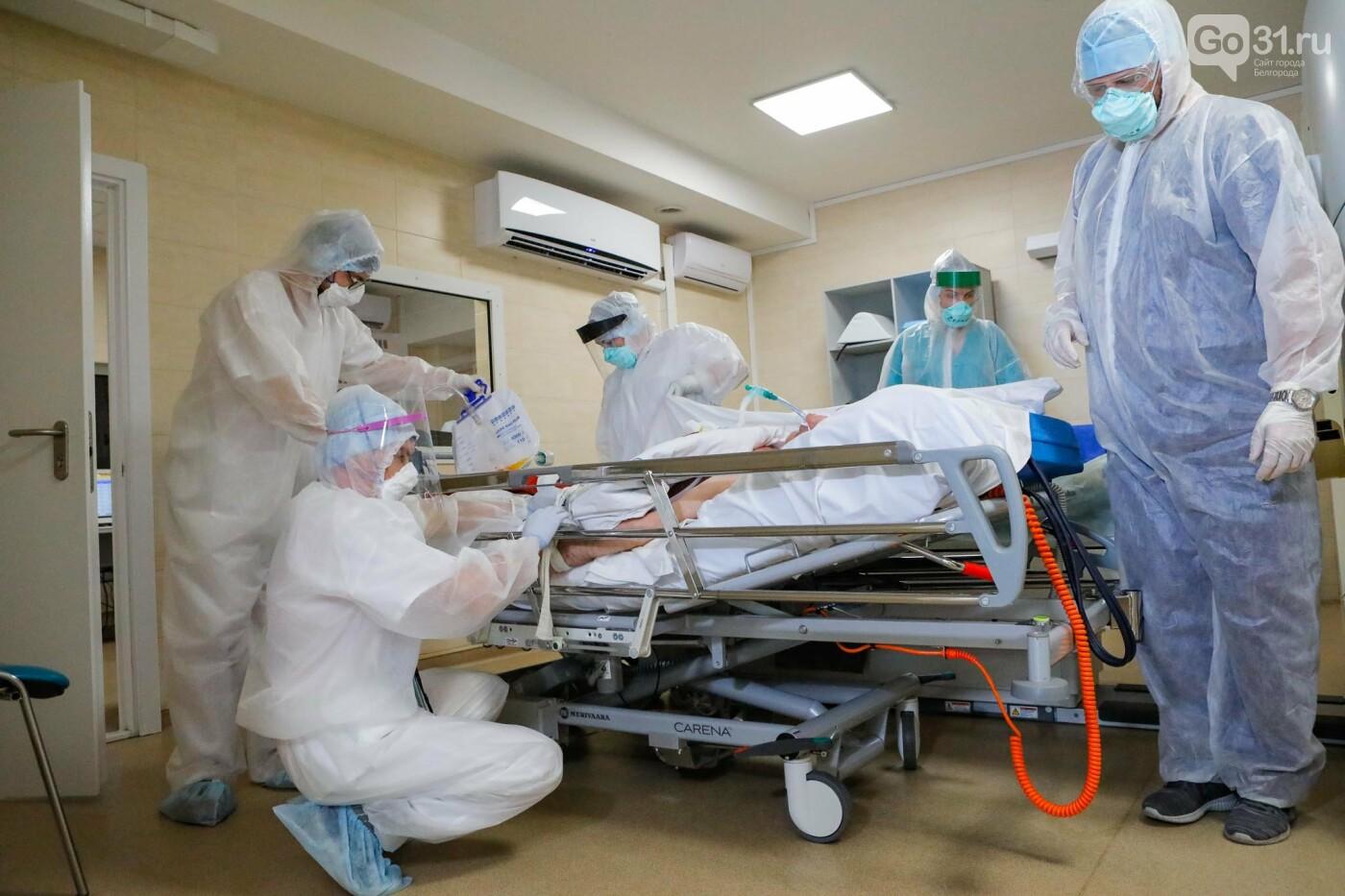 Что происходит в ковид-госпитале Белгорода. Фоторепортаж из «красной» зоны, фото-82, Фото: Антон Вергун