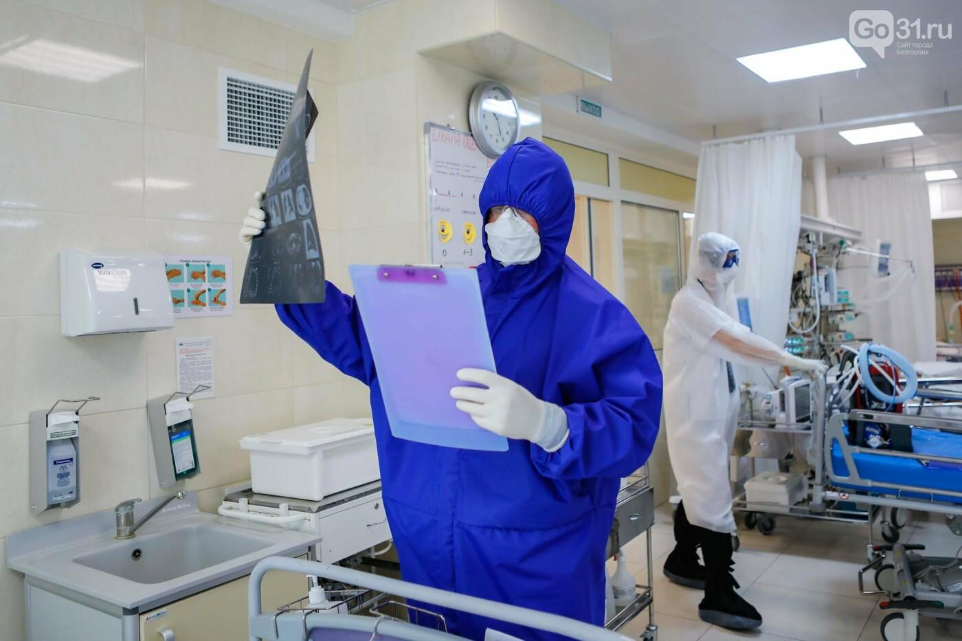 Что происходит в ковид-госпитале Белгорода. Фоторепортаж из «красной» зоны, фото-89, Фото: Антон Вергун
