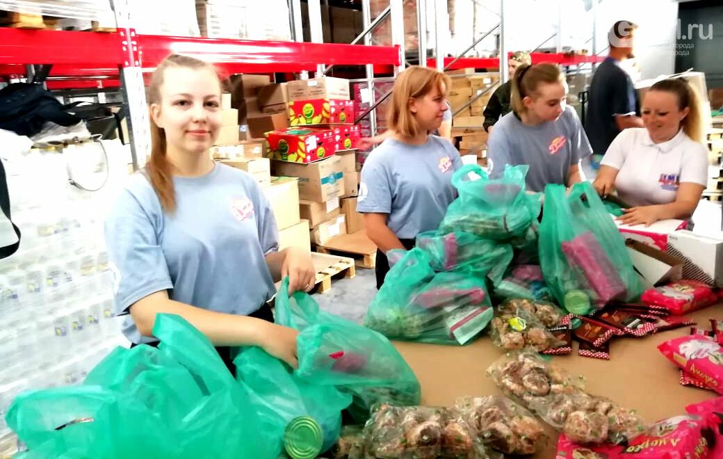 27 тысяч продуктовых подарков получат белгородские медики, фото-1