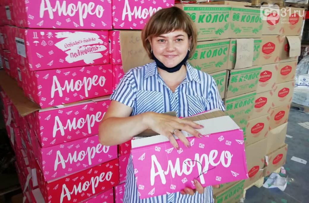 27 тысяч продуктовых подарков получат белгородские медики, фото-3