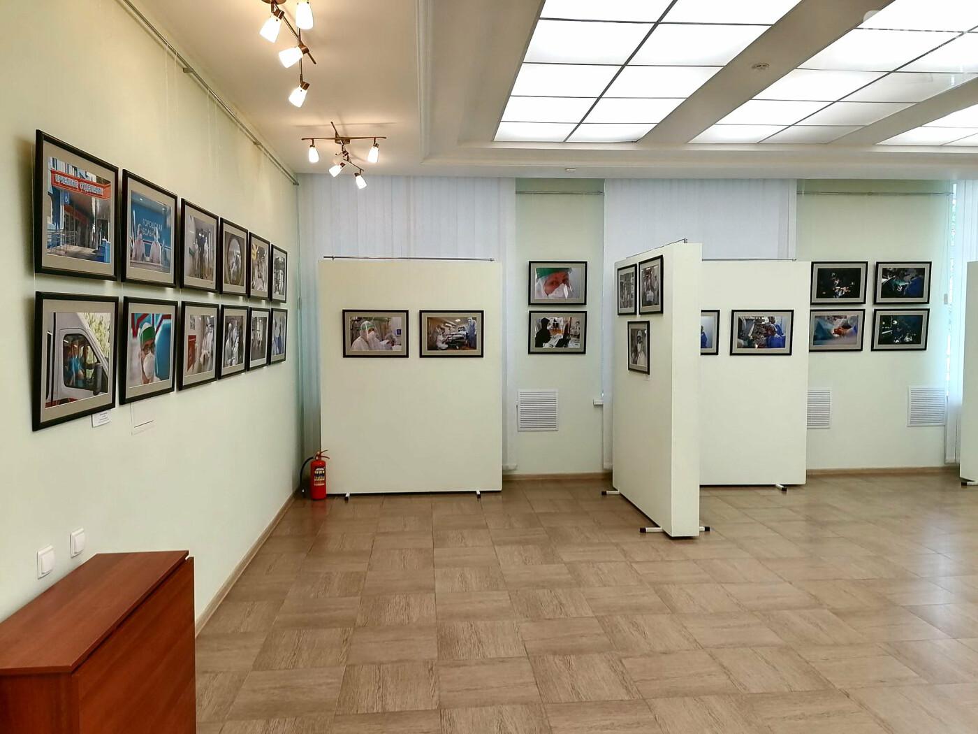 В Белгороде открылась фотовыставка, посвящённая медикам, фото-2