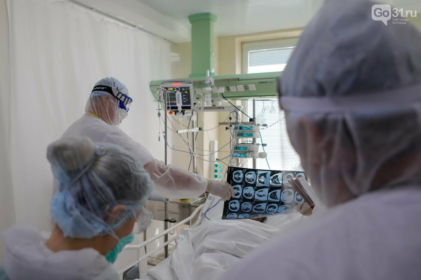 «Вы вообще понимаете, о чём говорите?» Главврач белгородского ковид-госпиталя – о пандемии коронавируса, фото-7
