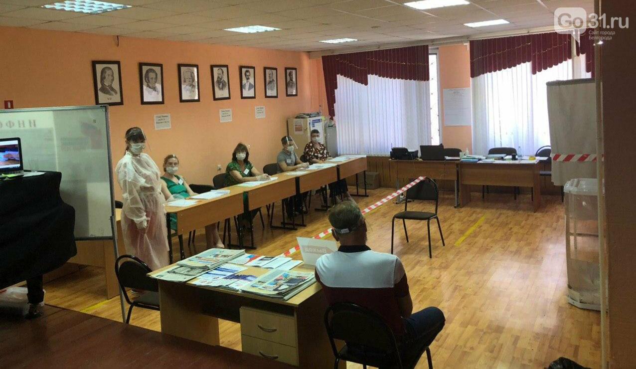 Агитация «ЕдРа», карандаши, контроль дистанции. Как проходит голосование в Белгороде, фото-1
