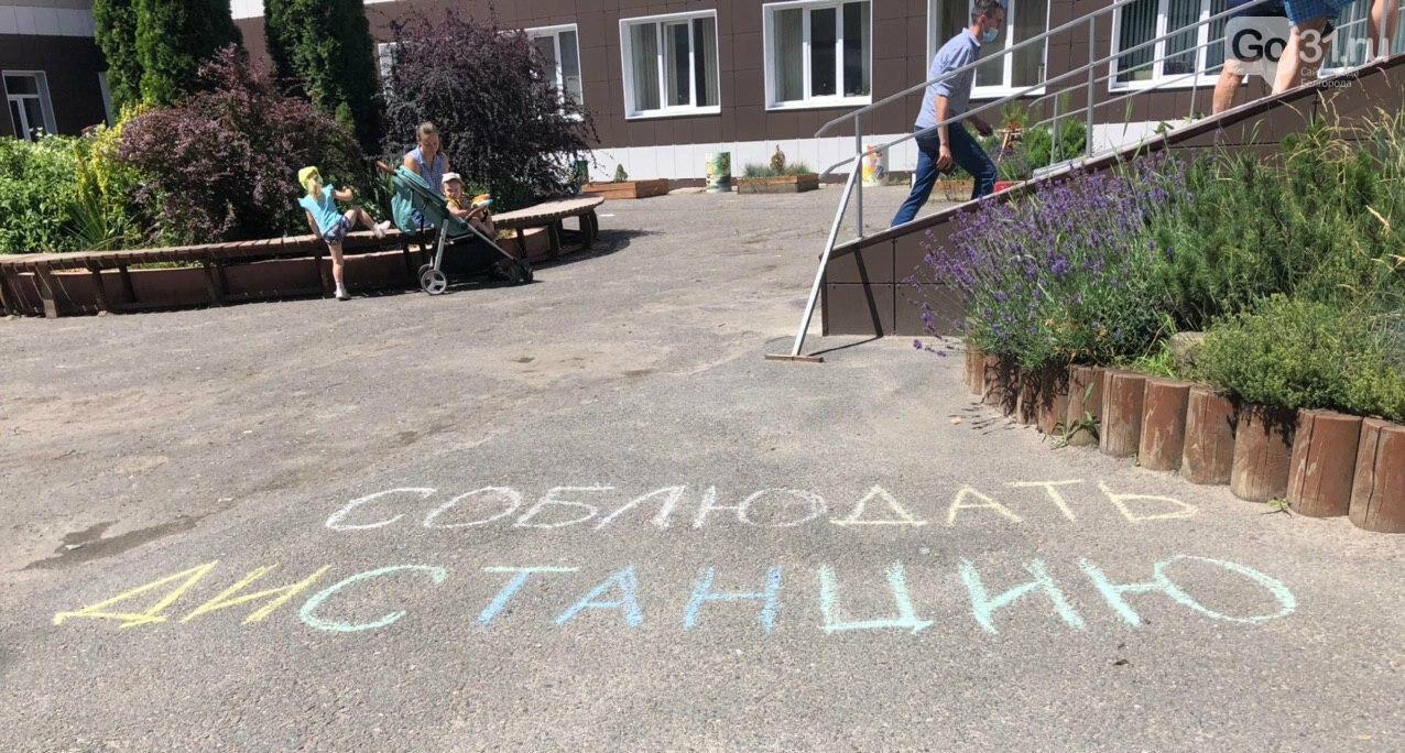 Агитация «ЕдРа», карандаши, контроль дистанции. Как проходит голосование в Белгороде, фото-5