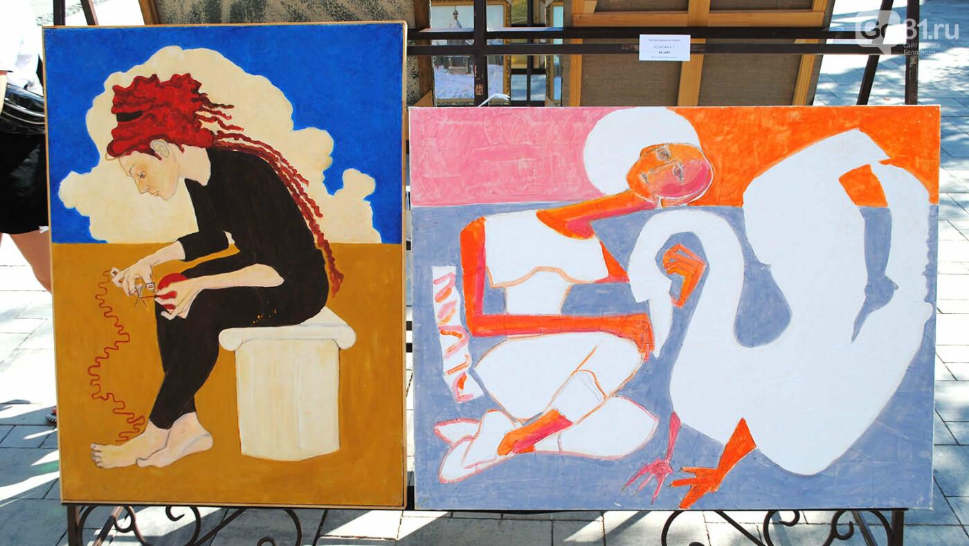 Какие картины выставили в центре Белгорода, фото-19