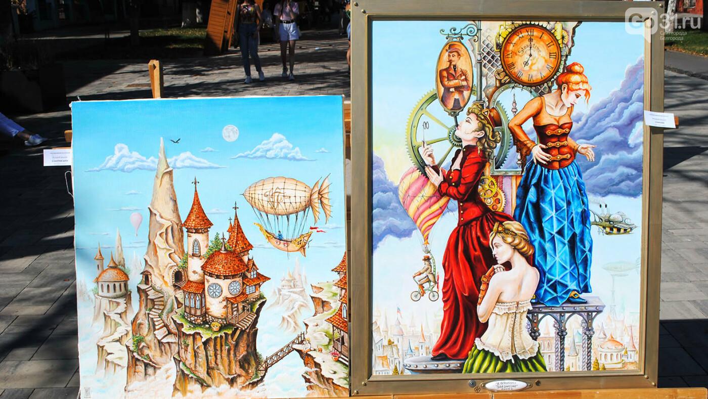 Какие картины выставили в центре Белгорода, фото-14