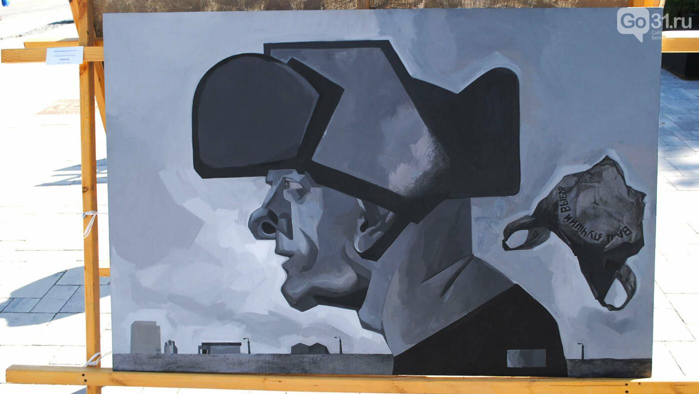 Какие картины выставили в центре Белгорода, фото-15