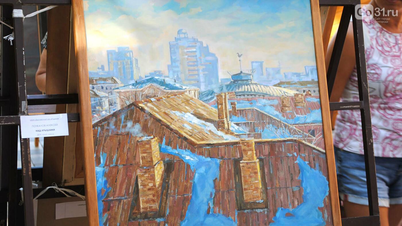 Какие картины выставили в центре Белгорода, фото-5