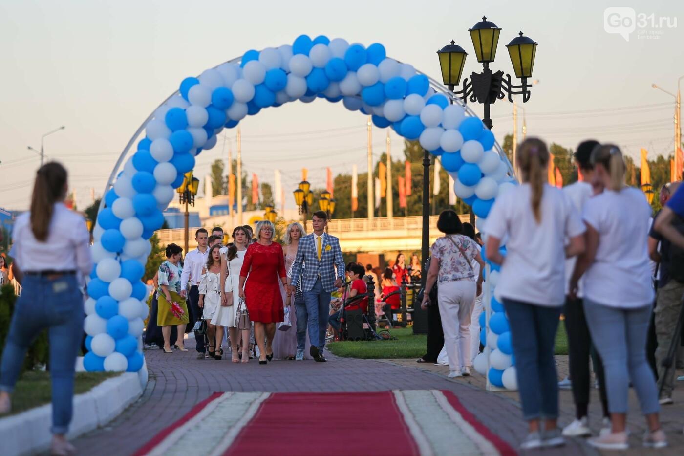 Общегородской школьный выпускной в Белгороде. Фоторепортаж, фото-1, Фото: Антон Вергун