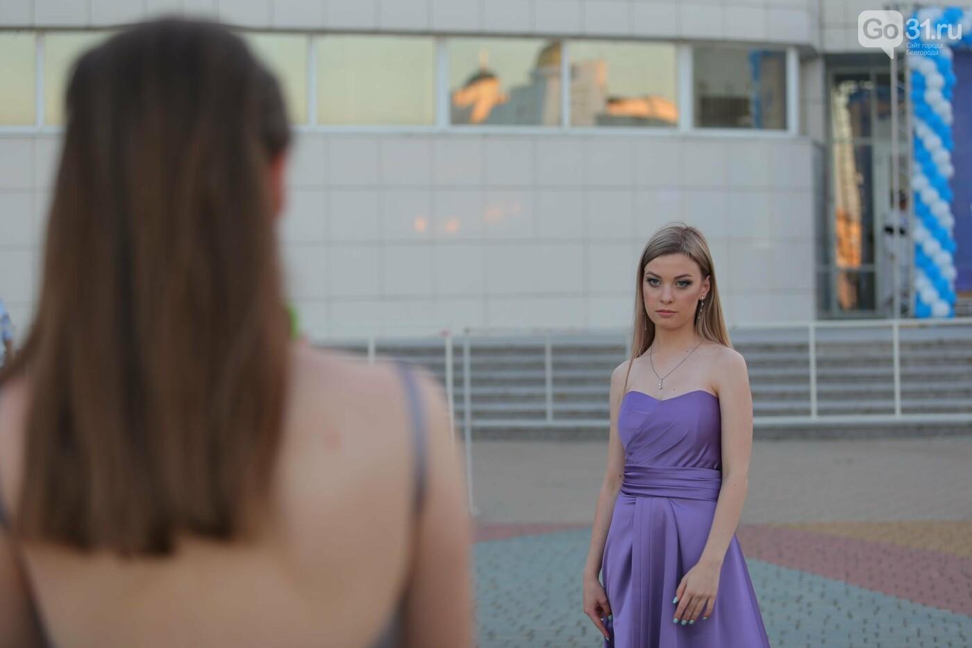 Общегородской школьный выпускной в Белгороде. Фоторепортаж, фото-9, Фото: Антон Вергун