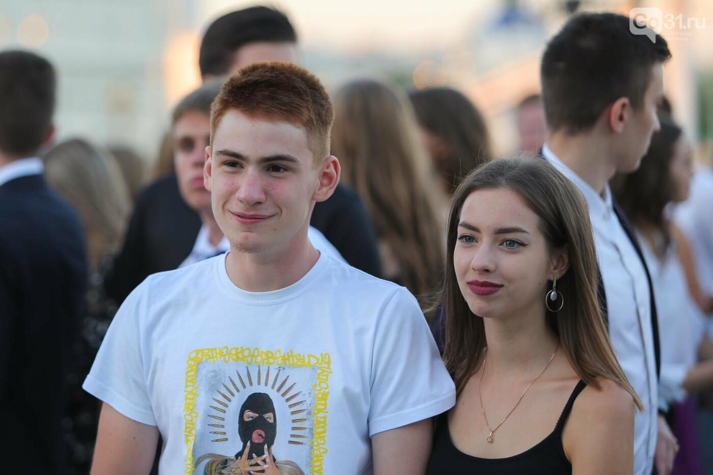 Общегородской школьный выпускной в Белгороде. Фоторепортаж, фото-13, Фото: Антон Вергун