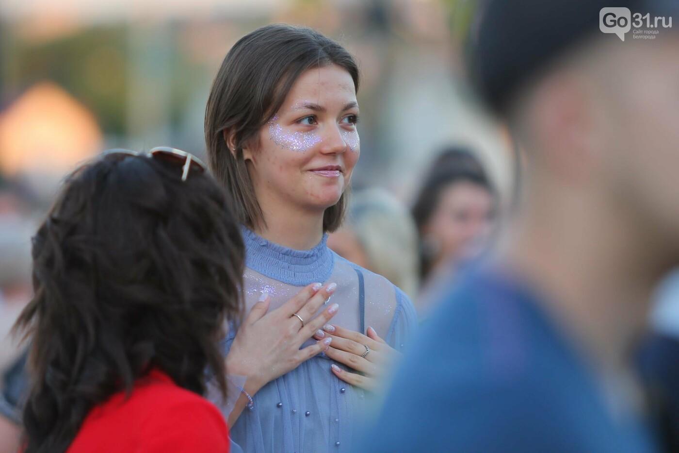 Общегородской школьный выпускной в Белгороде. Фоторепортаж, фото-14, Фото: Антон Вергун