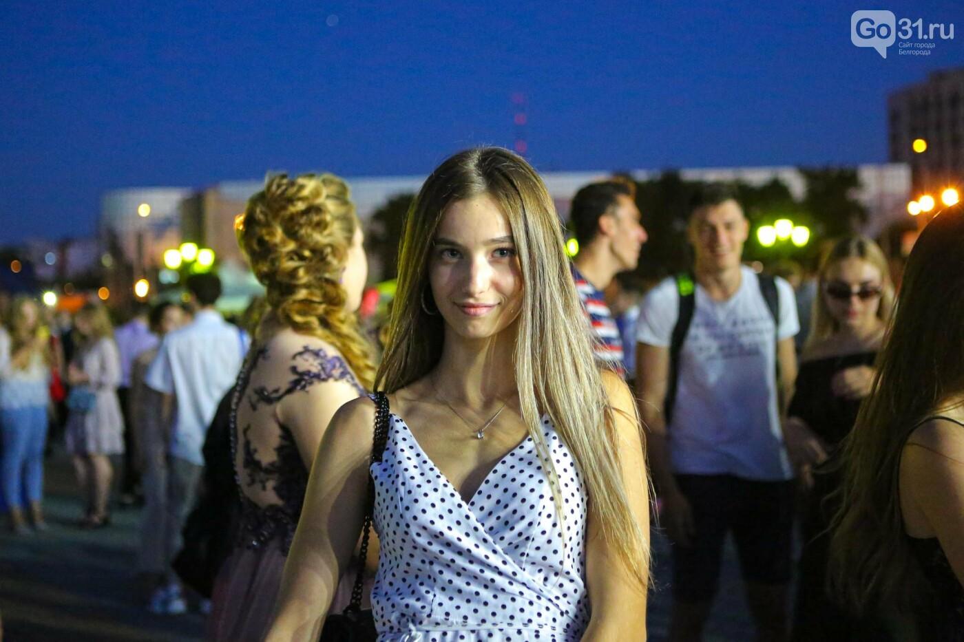 Общегородской школьный выпускной в Белгороде. Фоторепортаж, фото-38, Фото: Антон Вергун