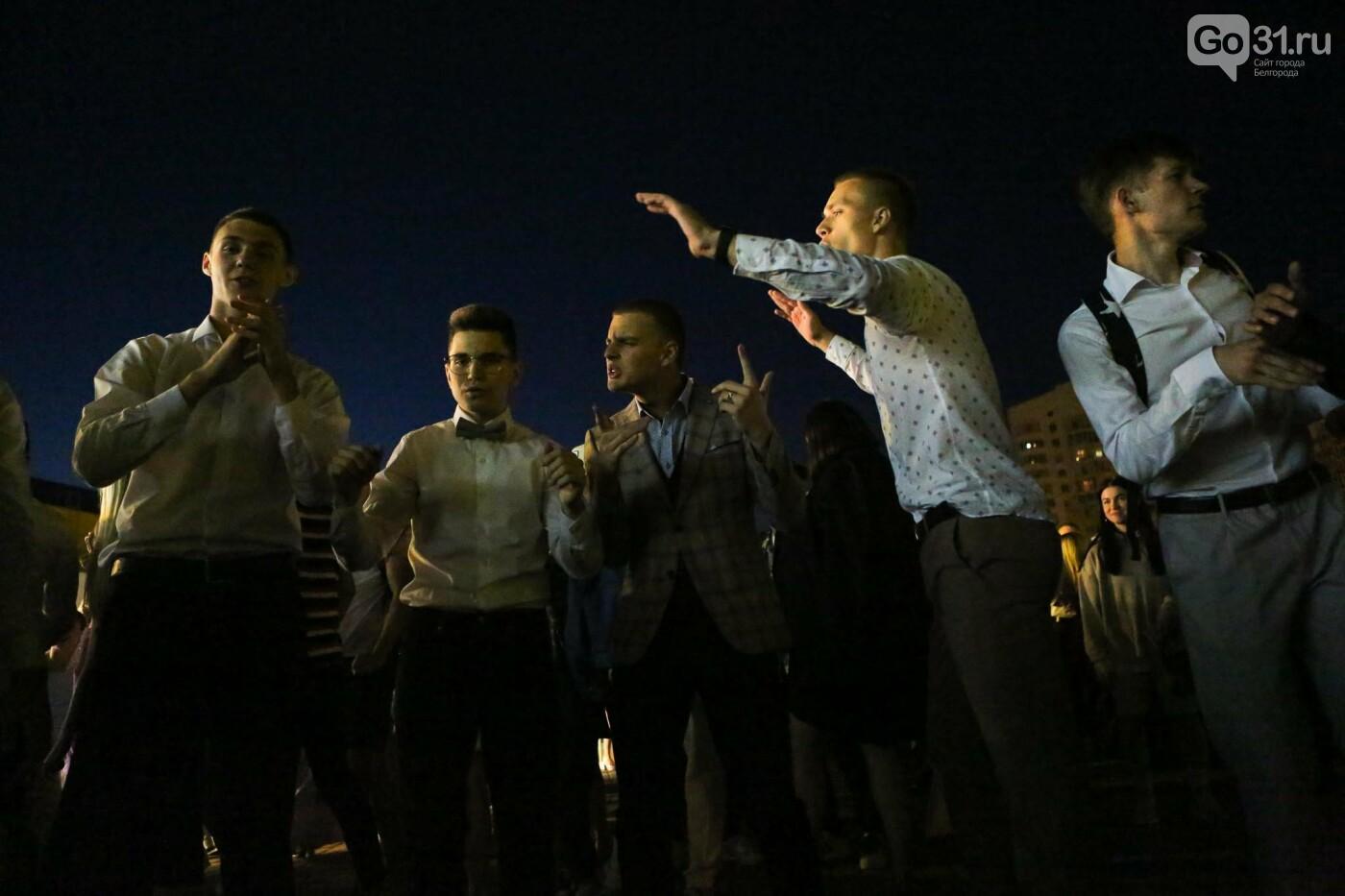 Общегородской школьный выпускной в Белгороде. Фоторепортаж, фото-42, Фото: Антон Вергун